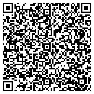 QR-код с контактной информацией организации ГЕОРГИЙ-А