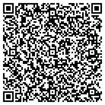 QR-код с контактной информацией организации ООО «Сити-Cервис»