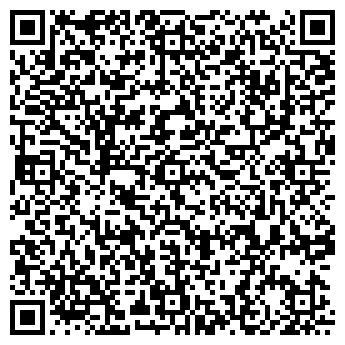 QR-код с контактной информацией организации УСКОРИТЕЛЬ