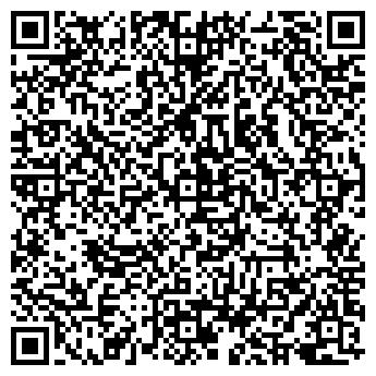QR-код с контактной информацией организации ФАСТ ВИЛС-РС