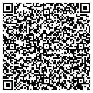 QR-код с контактной информацией организации ШИНАВЕСТ