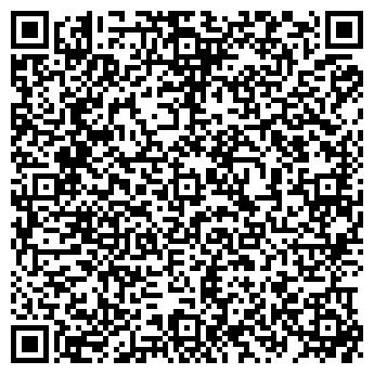 QR-код с контактной информацией организации ЕВРАЗИЯ-КАРГО