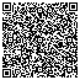 QR-код с контактной информацией организации БОЗОН