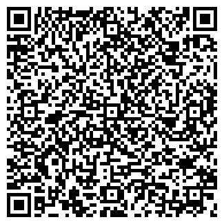 QR-код с контактной информацией организации КУНЦЕВО-2