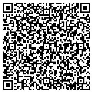 QR-код с контактной информацией организации 12AMPER