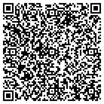 QR-код с контактной информацией организации INCO9.RU