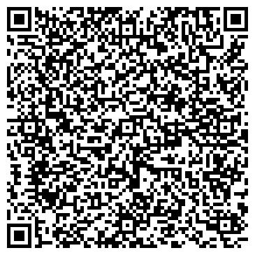QR-код с контактной информацией организации Терем Отрадный