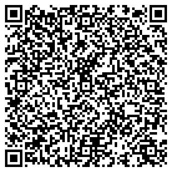 QR-код с контактной информацией организации ЗАО АМС-АГРО