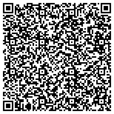 QR-код с контактной информацией организации ООО Роял-Голд