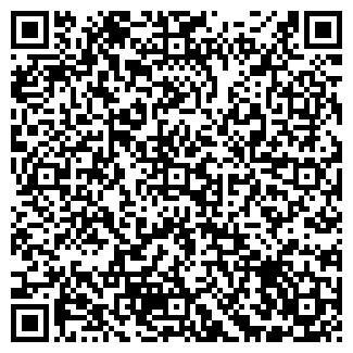 QR-код с контактной информацией организации СИНДЕРЕЛЛА