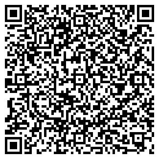 QR-код с контактной информацией организации АМОРЕ МИО