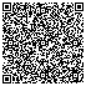 QR-код с контактной информацией организации ЭЛИТМОСТЭКС
