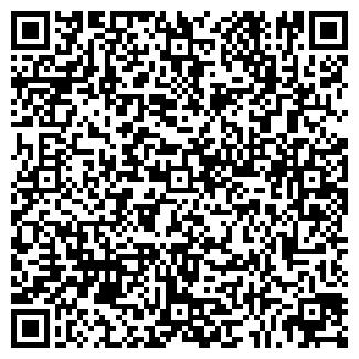 QR-код с контактной информацией организации ТТ