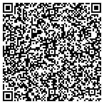 """QR-код с контактной информацией организации ООО """"СибЭлКом"""""""