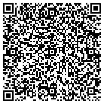 QR-код с контактной информацией организации РАЛЬД