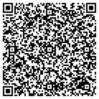 QR-код с контактной информацией организации Алмаз-Антей
