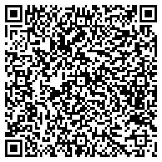 QR-код с контактной информацией организации ООО ПРЕСНЯ