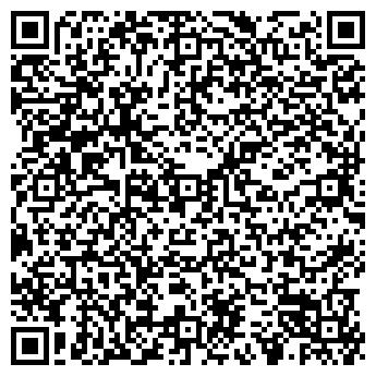 QR-код с контактной информацией организации ООО ДЕЛЬТА МЕКОНГ