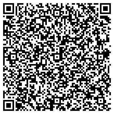 QR-код с контактной информацией организации ДИАМАНТ КОРПОРЕЙШН