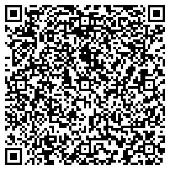 QR-код с контактной информацией организации КЛИНИКА ВЕКА