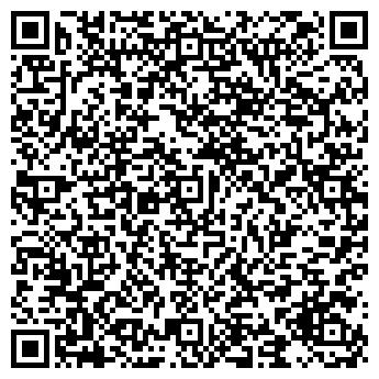 QR-код с контактной информацией организации ОтПрораба.ру