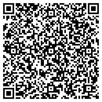 QR-код с контактной информацией организации УНИМЕД