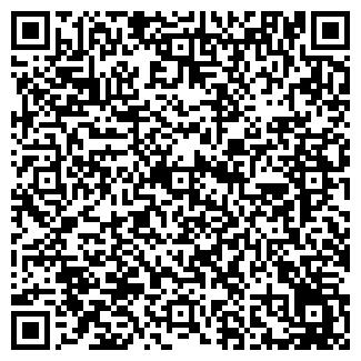 QR-код с контактной информацией организации УФСБ