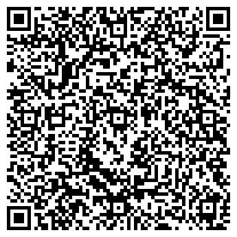 QR-код с контактной информацией организации АВЕСТА-РИЭЛТ