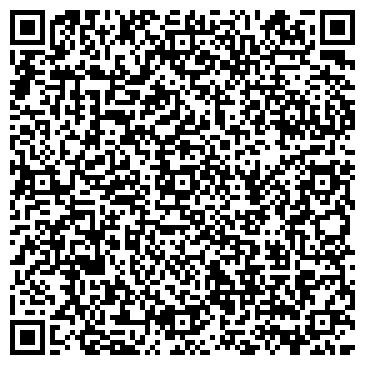 QR-код с контактной информацией организации ООО Аркада-Стиль