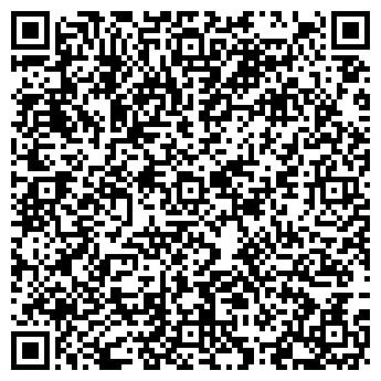 QR-код с контактной информацией организации АВТОРОЛЛ