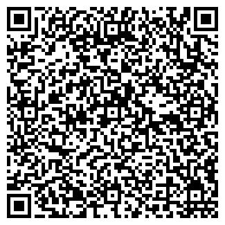 QR-код с контактной информацией организации ЭЛА
