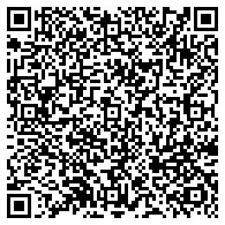 QR-код с контактной информацией организации Привилегия