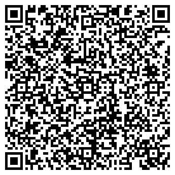 QR-код с контактной информацией организации ДЕМПИНГ