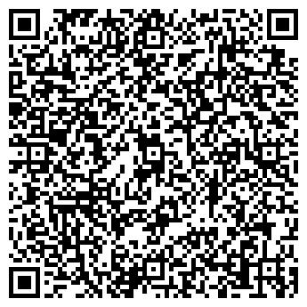 QR-код с контактной информацией организации РАПИД-ЛАЙН