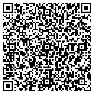 QR-код с контактной информацией организации ЭРИТ