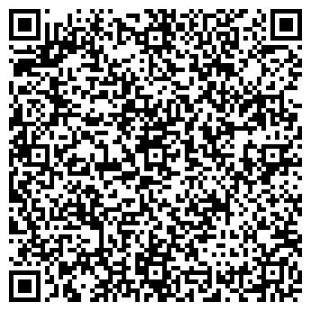 """QR-код с контактной информацией организации """"Экспедиция"""""""