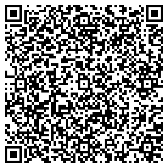 QR-код с контактной информацией организации Exotic