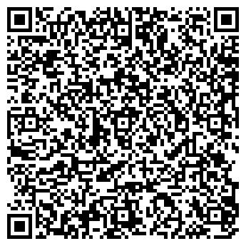 QR-код с контактной информацией организации ДЕТСКИЙ САД № 1754