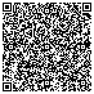 QR-код с контактной информацией организации ДЕТСКИЙ САД № 2273