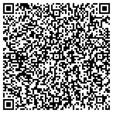 QR-код с контактной информацией организации ДЕТСКИЙ САД № 1823