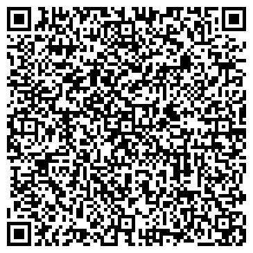 QR-код с контактной информацией организации «ДИВО»