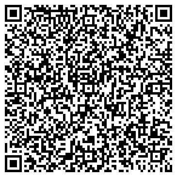QR-код с контактной информацией организации ДЕТСКИЙ САД № 2502