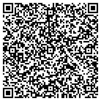 QR-код с контактной информацией организации ООО Коптевские бани