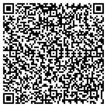 QR-код с контактной информацией организации БАЗАЛЬТ-2