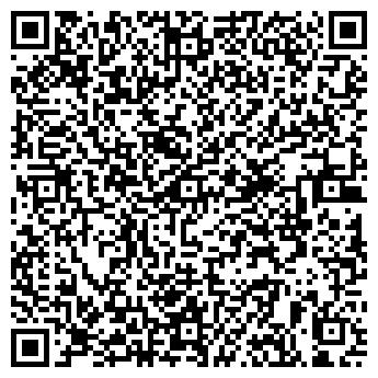 QR-код с контактной информацией организации Империя, культурно-развлекательный комплекс