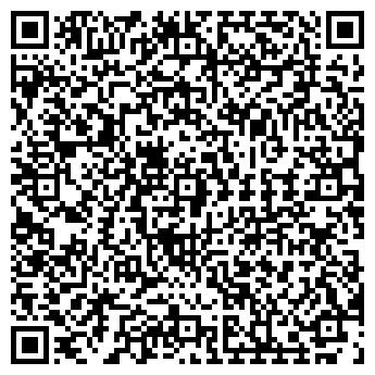 QR-код с контактной информацией организации РЕАЛ-ЛЮКС