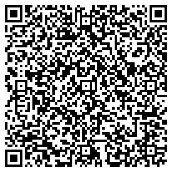 QR-код с контактной информацией организации ИНТЕРНЕТ-ОФИС