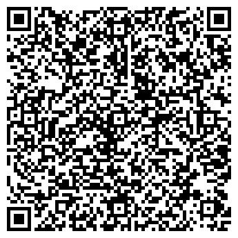 QR-код с контактной информацией организации Ф-ГРАФ