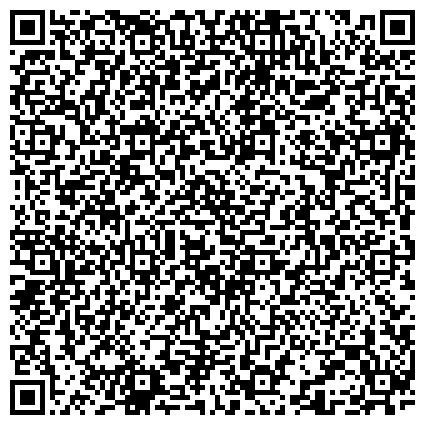QR-код с контактной информацией организации Детский сад №109 с приоритетным осуществлением деятельности по физическому развитию воспитанников