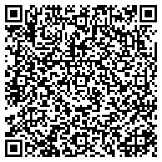 QR-код с контактной информацией организации ООО Андант